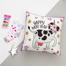 """Набор подарочный """"Beauty cow"""" подушка-секрет 40х40 см аксессуары (3 шт)"""
