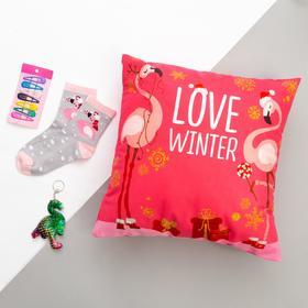"""Набор подарочный """"Love winter"""" подушка-секрет 40х40 см аксессуары (3 шт)"""