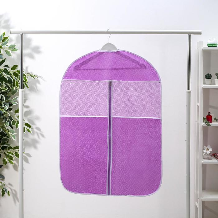 Чехол для одежды Доляна «Фло», 60×90 см, цвет фиолетовый - фото 4640302