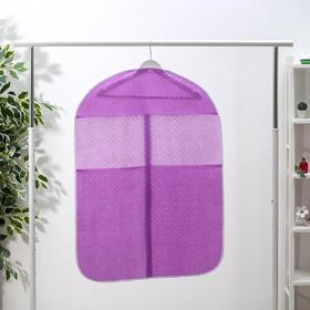 Чехол для одежды Доляна «Фло», 60×90 см, цвет фиолетовый - фото 4640303