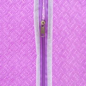Чехол для одежды Доляна «Фло», 60×90 см, цвет фиолетовый - фото 4640304