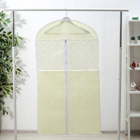 Чехол для одежды Доляна «Фло», 60×120 см, цвет бежевый - фото 4640297