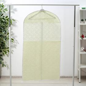 Чехол для одежды Доляна «Фло», 60×120 см, цвет бежевый - фото 4640298