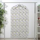 Чехол для одежды Доляна «Вирта», 60×120 см - фото 4640267