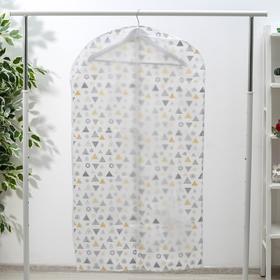 Чехол для одежды Доляна «Вирта», 60×120 см - фото 4640268
