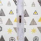 Чехол для одежды Доляна «Вирта», 60×120 см - фото 4640270