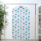 Чехол для одежды Доляна «Кит», 60×120 см - фото 4640257