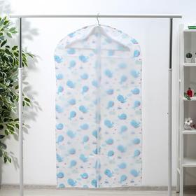 Чехол для одежды Доляна «Кит», 60×120 см - фото 4640258