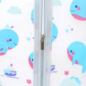 Чехол для одежды Доляна «Кит», 60×120 см - фото 4640259