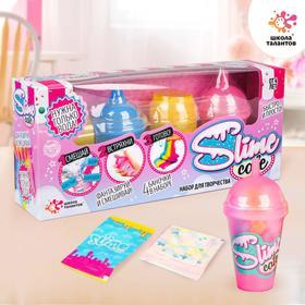 Набор для творчества Slime cafe, 4 баночки, для девочек