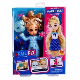 Игровой набор «Кукла 2 в 1 Преппипош», с аксессуарами