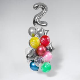 Букет из шаров «День рождения – 2 года», фольга, латекс, набор 21 шт., серебро