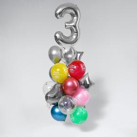 Букет из шаров «День рождения – 3 года», фольга, латекс, набор 21 шт., серебро