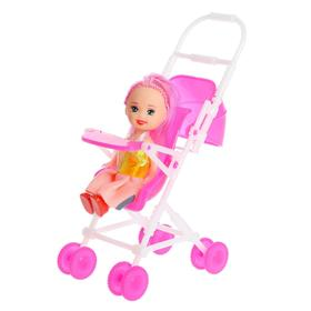 Baby doll with stroller