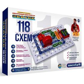 Электронный конструктор «118 схем»