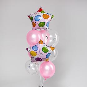 Букет из шаров «Радостное настроение», фольга, латекс, набор 10 шт.