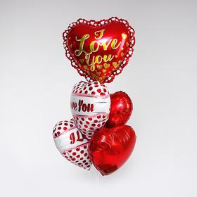 Букет из шаров «Я люблю тебя», фольга, набор из 5 шт.