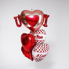 Букет из шаров «С любовью. Ангельское сердце», фольга, набор из 5 шт.