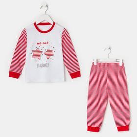 Пижама для девочки, цвет красный/белый, рост 80 см (80-48)