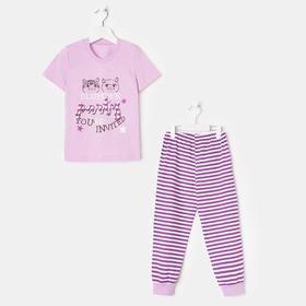 Пижама для девочки, цвет сиреневый, рост 104 см