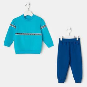 Комплект для мальчика, цвет индиго/бирюзовый, рост 80 см