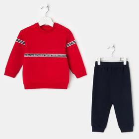 Комплект для мальчика, цвет тёмно-синий/бордовый, рост 86 см