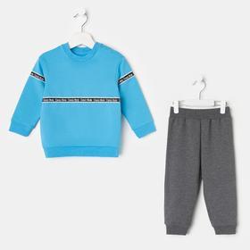 Комплект для мальчика, цвет тёмно-серый/синий, рост 80 см
