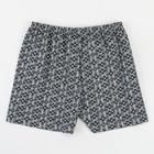 Трусы «Диски» для мальчика, цвет серый, рост 110 см (60)