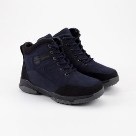 Ботинки, цвет тёмно-синий, размер 40