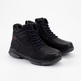 Ботинки, цвет чёрный, размер 38