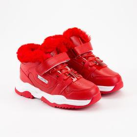 Кроссовки детские, цвет красный, размер 33