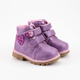 Ботинки детские, цвет фиолетовый, размер 27