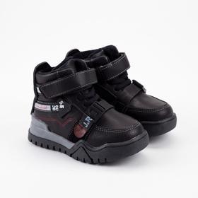 Ботинки детские, цвет чёрный, размер 25