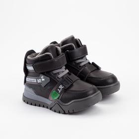 Ботинки детские, цвет серый, размер 25