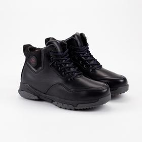 Ботинки, цвет чёрный, размер 36