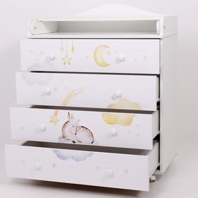 Комод «Фортуна», 100х84х44 см, ЛДСП, 4 ящика, принт, цвет белый
