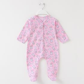 Комбинезон детский, цвет розовый/единорожки, рост 62 см