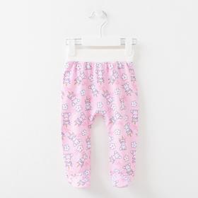 Ползунки детские, цвет розовый/единорожки, рост 56 см