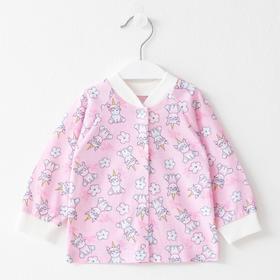 Кофточка детская, цвет розовый/единорожки, рост 56 см