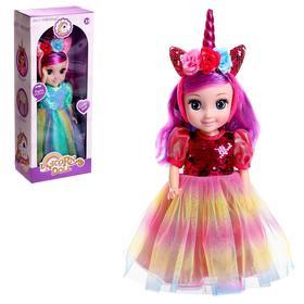Кукла интерактивная «Поля» танцует, поёт, свет МИКС