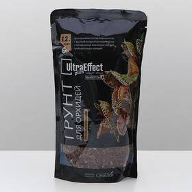 Грунт для выращивания Орхидей Ultra Effect+ Barkstone 1,2 л