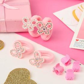 "Набор для волос ""Розовый перелив"" (4 резинки, 4 краба) бабочки"