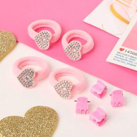 "Набор для волос ""Розовый перелив"" (4 резинки, 4 краба) сердечки"