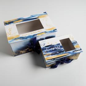 Набор коробок подарочных 2 в 1 Present, 22 × 15 × 10, 30 × 20 × 15 см