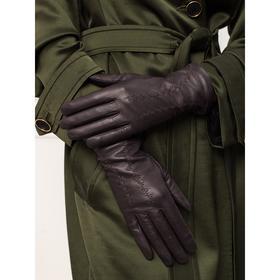 Перчатки женские, размер 7.5, цвет тёмно-серый
