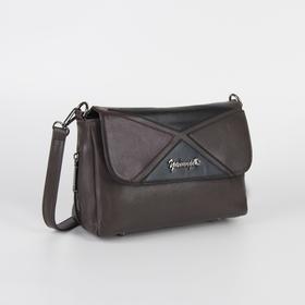 Women's bag L-20053, 25*10*17, zippered otd, n / a pocket, belt length, brown