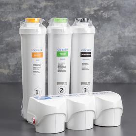 Фильтрующая система «Гейзер Смарт Био 521» для жёсткой воды