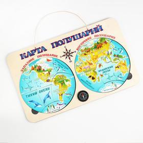 Магнитная карта полушарий, Западное и Восточное полушарие