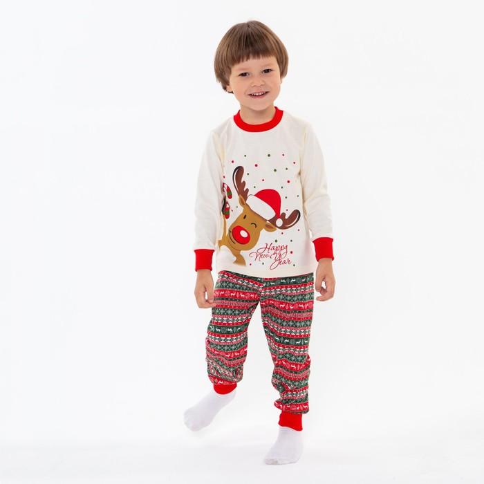 Пижама детская, цвет молочный/полоска, рост 92 см - фото 107054023