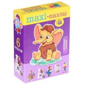 Макси-пазлы «Любимые сказки. Мамонтенок»